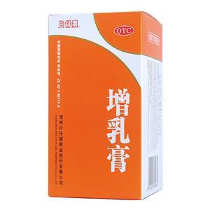 片仔癀 增乳膏(漳州片仔癀藥業股份有限公司)-漳州片仔癀包裝側面圖1