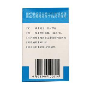南岛 葡萄糖酸锌片(海南制药厂有限公司)-海南制药厂包装细节图2