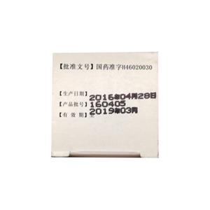 南岛 葡萄糖酸锌片(海南制药厂有限公司)-海南制药厂包装细节图4