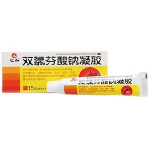 仁和 双氯芬酸钠凝胶(海南全星制药有限公司)-海南全星包装细节图1