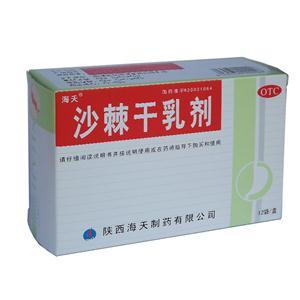 沙棘干乳剂的性状是什么?