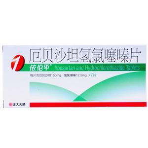 厄贝沙坦氢氯噻嗪片说明书