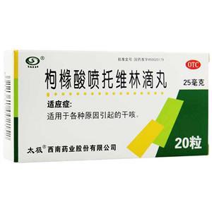 太極 枸櫞酸噴托維林滴丸(西南藥業股份有限公司)-西南藥業包裝側面圖2
