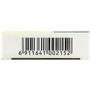 太極 枸櫞酸噴托維林滴丸(西南藥業股份有限公司)-西南藥業包裝細節圖2