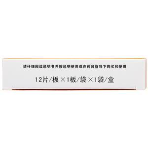 潤復仙 噴托維林氯化銨片(西南藥業股份有限公司)-西南藥業包裝細節圖1