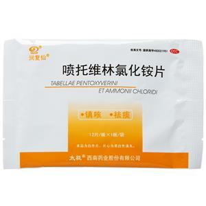 潤復仙 噴托維林氯化銨片(西南藥業股份有限公司)-西南藥業包裝細節圖2