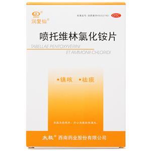 潤復仙 噴托維林氯化銨片(西南藥業股份有限公司)-西南藥業包裝側面圖1