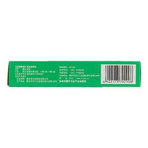 宁心安神胶囊(重庆希尔安药业有限公司)-希尔安药业包装细节图1