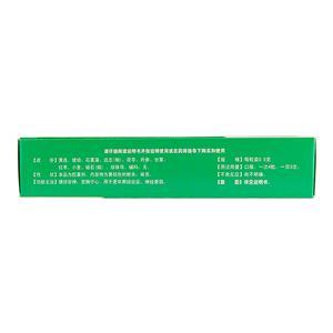 宁心安神胶囊(重庆希尔安药业有限公司)-希尔安药业包装细节图2
