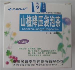 山楂降压袋泡茶有假药吗 怎么鉴别假药?