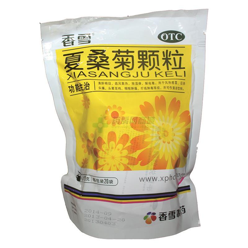夏桑菊颗粒(广东化州中药厂制药有限公司)-化州中药