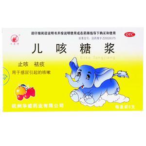 長壽 兒咳糖漿(杭州華威藥業有限公司)-杭州華威包裝側面圖1