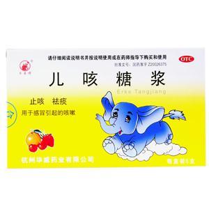 長壽 兒咳糖漿(杭州華威藥業有限公司)-杭州華威包裝側面圖2
