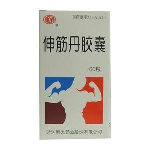 新光 伸筋丹胶囊(浙江新光药业股份有限公司)-新光药业包装侧面图1