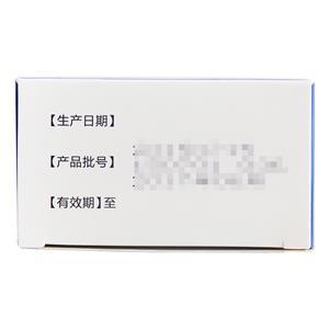 诺通 盐酸赛洛唑啉滴鼻液(湖北远大天天明制药有限公司)-天天明制药包装细节图1