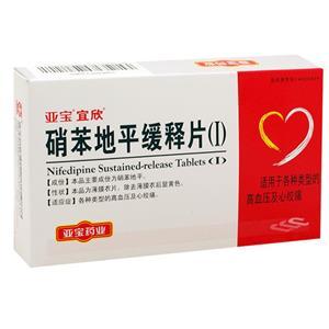 硝苯地平緩釋片的副作用,硝苯地平緩釋片的副作用說明