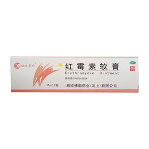 红霉素软膏的作用,红霉素软膏的作用是怎样的