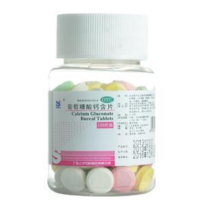 葡萄糖酸鈣含片