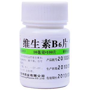 維生素B6片說明書