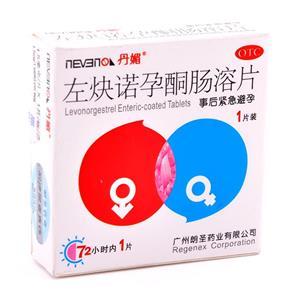 【丹媚】左炔诺孕酮肠溶片