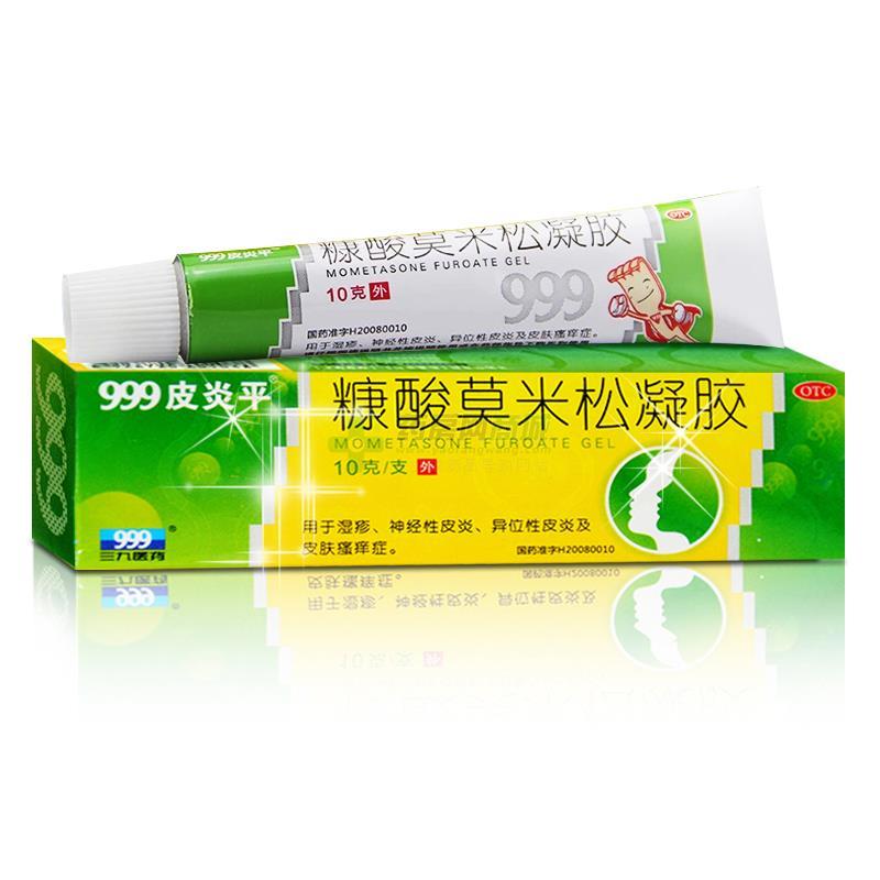 999皮炎平 糠酸莫米松凝膠(華潤三九(南昌)藥業有限公司)-華潤三九