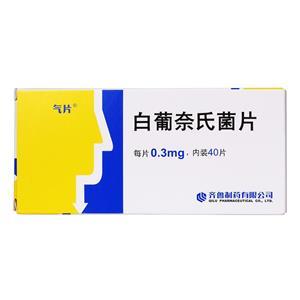气片 白葡奈氏菌片(齐鲁制药有限公司)-齐鲁制药包装侧面图1