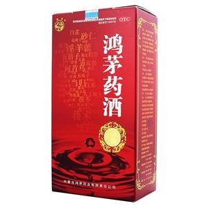 鴻茅 鴻茅藥酒(內蒙古鴻茅藥業有限責任公司)-內蒙古鴻茅包裝細節圖1