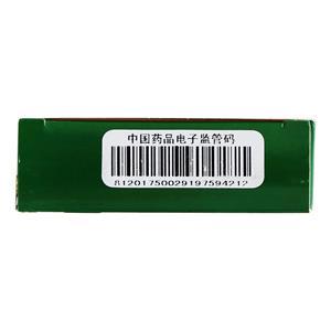 庆瑞 金荞麦片(黑龙江康麦斯药业有限公司)-黑龙江康麦斯包装侧面图2