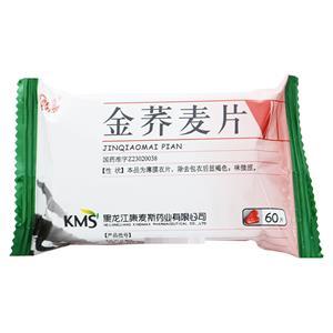 庆瑞 金荞麦片(黑龙江康麦斯药业有限公司)-黑龙江康麦斯包装细节图3