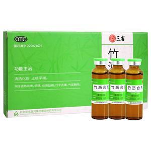 三吉 竹瀝合劑(杭州華東醫藥集團康潤制藥有限公司)-杭州華東康潤制藥包裝側面圖2