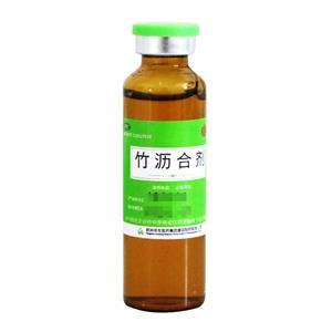 三吉 竹瀝合劑(杭州華東醫藥集團康潤制藥有限公司)-杭州華東康潤制藥包裝側面圖3