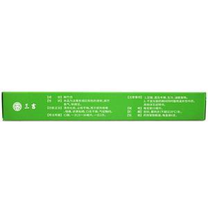 三吉 竹瀝合劑(杭州華東醫藥集團康潤制藥有限公司)-杭州華東康潤制藥包裝細節圖2
