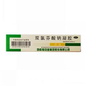 双氯芬酸钠凝胶价格贵吗 20g的多少钱一支