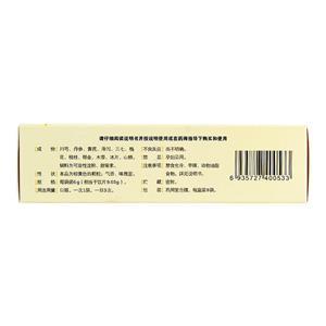 消栓通絡顆粒(江蘇平光信誼(焦作)中藥有限公司)-平光信誼焦作中藥包裝細節圖1