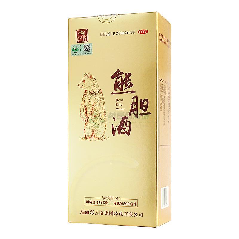 熊胆酒(瑞丽彩云南集团药业有限公司)-瑞丽彩云南