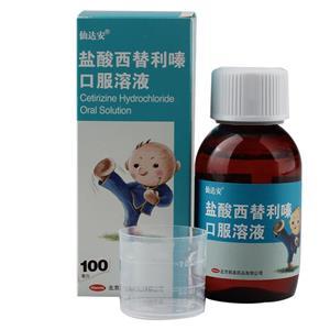 鹽酸西替利嗪口服溶液價格貴嗎 60ml多少錢一瓶