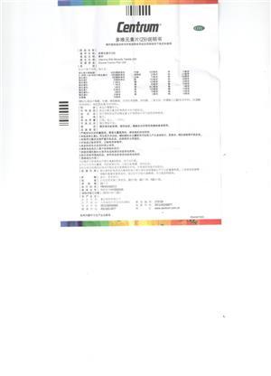 善存 多维元素片(29)说明书细节图1