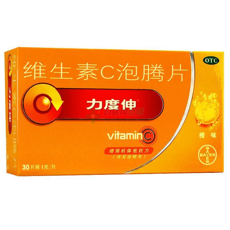 力度伸 維生素C泡騰片(拜耳醫藥保健有限公司)-拜耳醫藥