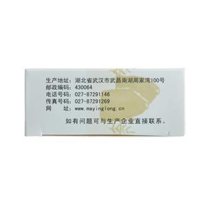 馬應龍 麝香痔瘡栓(馬應龍藥業集團股份有限公司)-馬應龍藥業包裝細節圖3