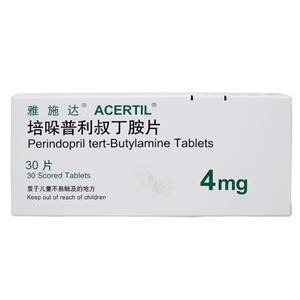 雅施達 培哚普利叔丁胺片