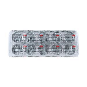 达喜 铝碳酸镁片(拜耳医药保健有限公司)-拜耳医药包装细节图6
