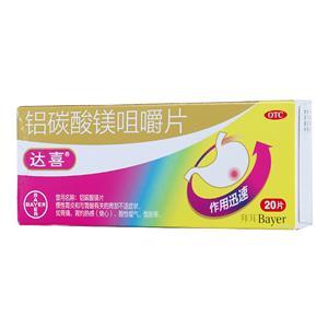 达喜 铝碳酸镁片(拜耳医药保健有限公司)-拜耳医药包装侧面图1