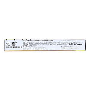达喜 铝碳酸镁片(拜耳医药保健有限公司)-拜耳医药包装细节图1