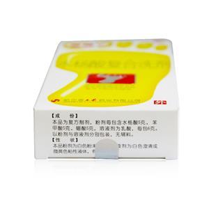 康角丫 水楊酸復合洗劑(哈爾濱快好藥業有限公司)-快好藥業包裝側面圖3