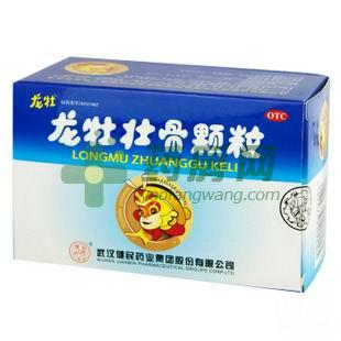 龙牡壮骨颗粒(健民药业集团股份有限公司)-健民药业