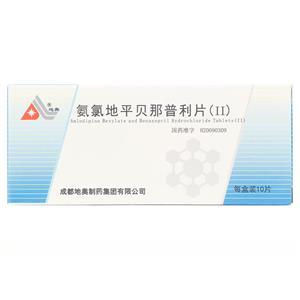 氨氯地平貝那普利片(Ⅱ)