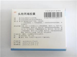 亿代 头孢丙烯胶囊(齐鲁制药有限公司)-齐鲁制药包装侧面图2