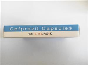 亿代 头孢丙烯胶囊(齐鲁制药有限公司)-齐鲁制药包装侧面图3