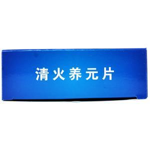 億人舒 清火養元片(武漢雙龍藥業有限公司)-武漢雙龍包裝細節圖1