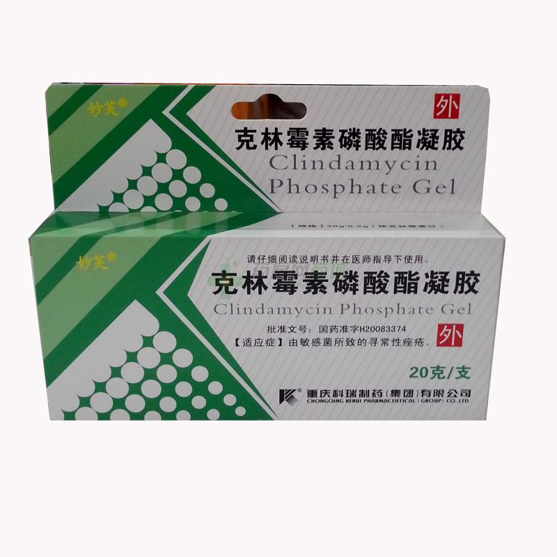 妙芙 克林霉素磷酸酯凝胶商品详情图片